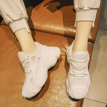 Women Sneakers White Color shoes  Lace Up Platform Shoes 2019 Fashion Street Style Daddy Designers Wedge