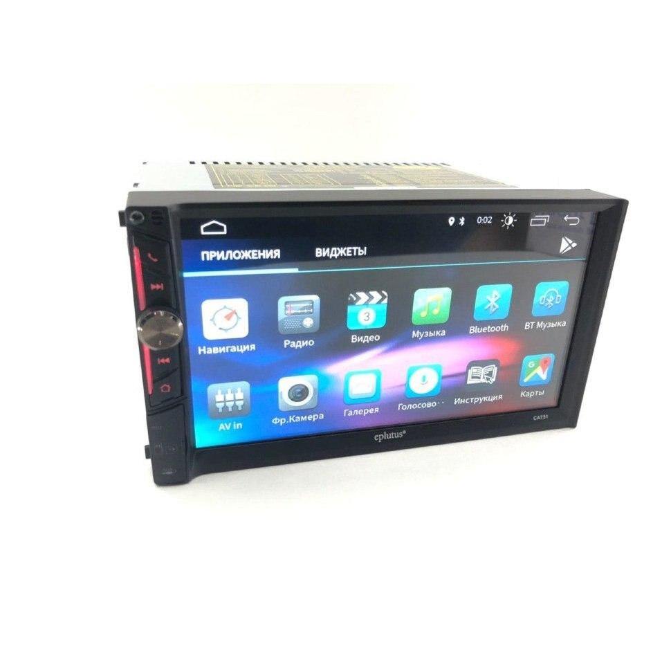 Autoradio Eplutus CA731 Android 9 2 DIN 1024*600 WIFI GPS Bluetooth 3 USB DDR3 1 GB RAM 16 GB NAND 3D IPS Yandex Google