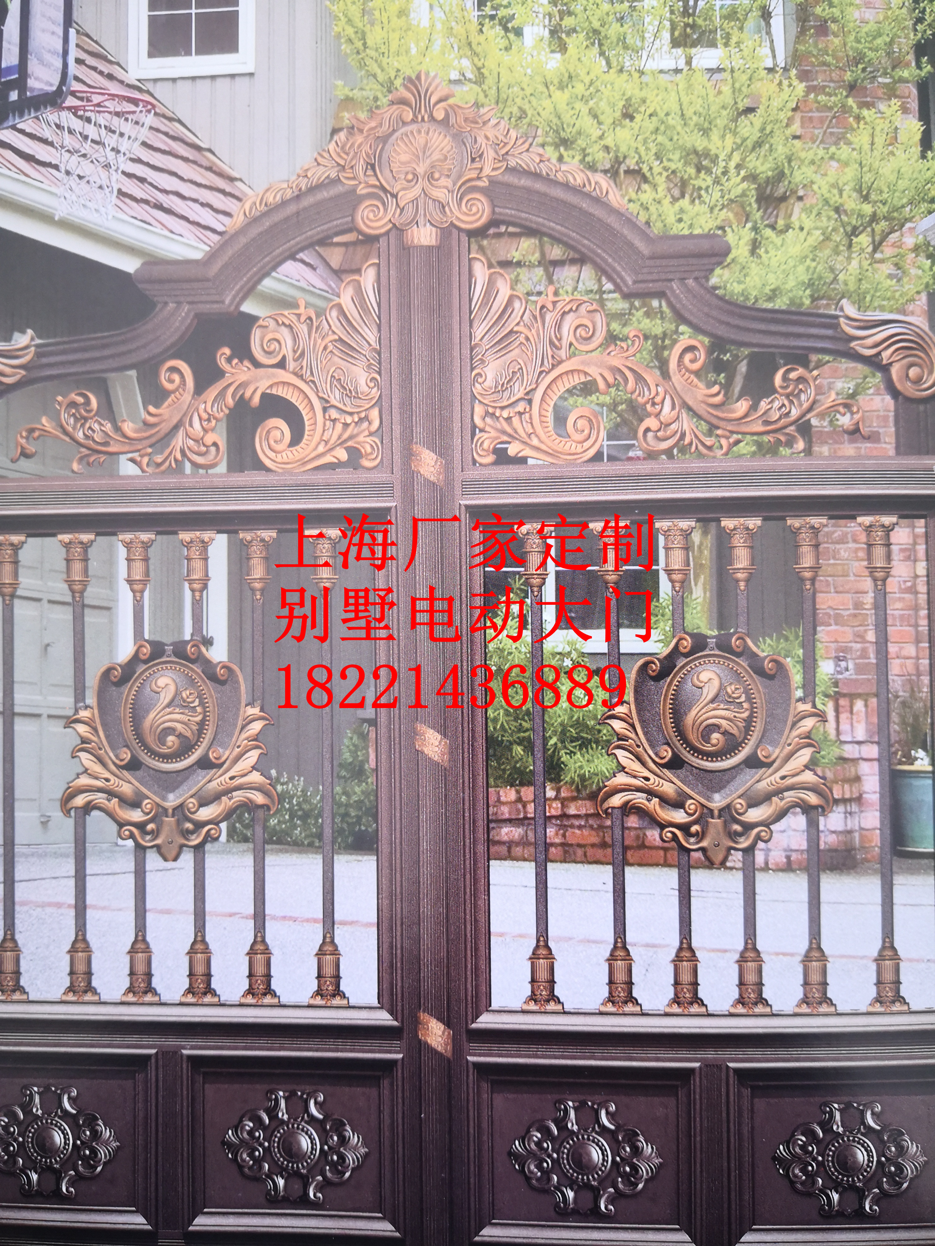Shanghai Hench  Custom USA Australia Home Use Decorative Aluminium Ornamental Iron Gates