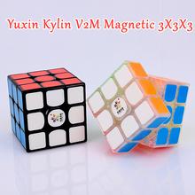 Yuxin Kylin V2 M magnetyczny 3X3X3 magiczna kostka 3 #215 3 przestrzenne puzzle Kylin V2M magnes prędkość kostka 3x3x3 cubo magico tanie tanio LIANGCuber Z tworzywa sztucznego MAGNETIC 5-7 lat 8-11 lat 12-15 lat Dorośli 6 lat 8 lat 3 lat Puzzle cube