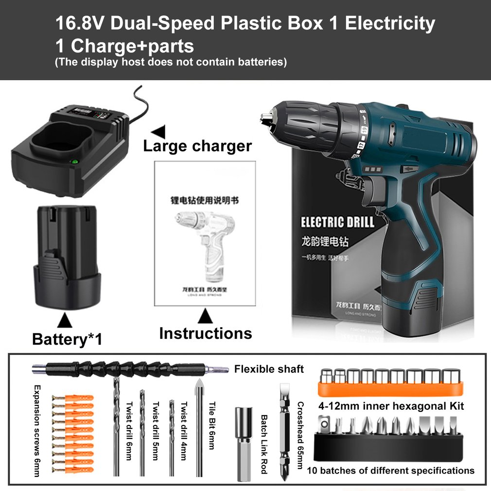 16.8V Wireless Power Driver DC Lithium Battery 2-Speed Electric Drill Electric Screwdriver Cordless Drill Kit With Accessories
