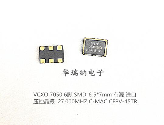 5pcs 100% New And Orginal VCXO Voltage Controlled Patch Crystal Imported 6-pin 5070 7050 5X7 27M 27MHZ 27.000MHZ