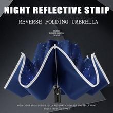 Men Folding Reverse Umbrellas  Parasol Women Travel Sun Black Windproof Automatic Business Car Christmas Gif