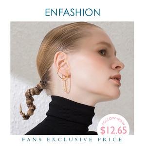 Image 1 - ENFASHION Punk C şekli zincir saplama küpe kadınlar için altın renk Minimalist bildirimi kulak manşet küpe moda takı E191091