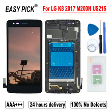 For LG K8 2017 Aristo M200N M210 MS210 US215 LCD Display Touch Screen Digitizer Assembly With Frame Free Tools