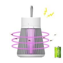 Выберите тип комаров убийца светильник катализатор питаемые
