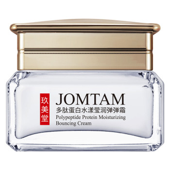 Peptide Protein Watery Moisturizing Face Cream Moisturizing Moisturizing Cream Facial Anti Aging Lifting Firming Face Cream d ran wonder cream face