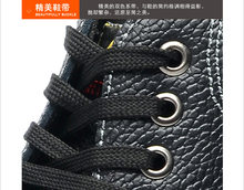 Safety protection shoes-anti-smashing, anti-piercing, oil-resistant and acid-base labor protection shoes-low-topprotection shoes(China)