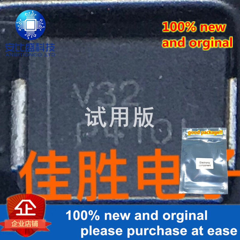 30pcs 100% New And Orginal VS-MBRS320TRPBF 3A20v Ultra-low Dropout Schottky DO214AB Silk-screen V32 In Stock