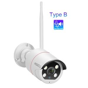 Image 4 - MISECU 1080P Audio Wireless IP Camera 2MP CAMERA CCTV for Wireless CCTV Camera System APP EseeCloud or IP Pro