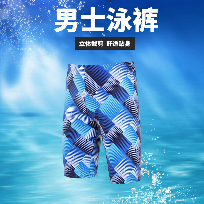 Men Short Swimming Trunks Quick-Dry Beach Shorts Large Size Shorts Digital Multi-Color Printing Swimming Suit