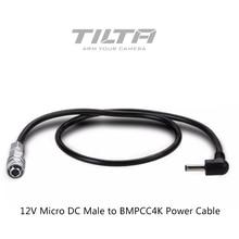 Tilta 12V מיקרו DC זכר BMPCC 4K מצלמה כבל חשמל עבור BMPCC 4K סוללה כוח צד ידיות