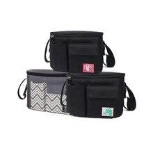 Сумка для коляски, органайзер для детской коляски, пеленальная сумка для хранения подгузников, держатель для детских бутылочек для Yoya, аксессуары для детских колясок