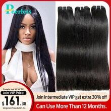 PEERLESS натуральные волосы перуанские прямые пряди комплект из 3 предметов, 10-28 дюймов натуральный Цвет среднего соотношение сырья Пряди человеческих волос для наращивания