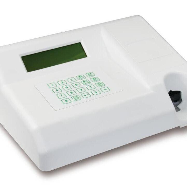 MA-BW200 Medical Urine Analysis System/ Analyzer
