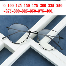 Myopia Sunglasses Color-Lens Photochromic Round Women with FML Finished