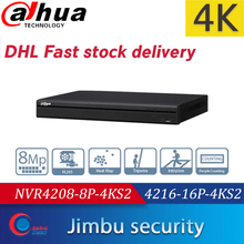 Dahua NVR H.265 4K POE וידאו מקליט NVR4208 8P 4KS2 NVR4216 16P 4KS2 8POE יציאת 8CH 16CH עד 8MP ברזולוציה מקסימום 200M EASY4IP