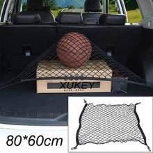 Deposito bagagli elastico in rete a rete per bagagliaio posteriore per Subaru Impreza Outback XV Forester 2010 2011 2012 2013 2014 2015 2016 2017