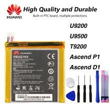 цена на Original Huawei HB4Q1HV phone battery For Huawei U9200 U9500 T9200 Ascend P1 D1 1800mAH