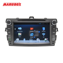 "MARUBOX 8"" Head Unit Stereo for TOYOTA COROLLA 8820AGH 2 Din Car Radio with GPS Navigation,"