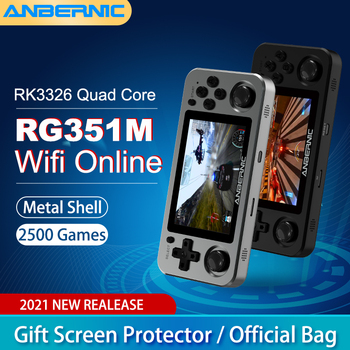 ANBERNIC RG351M RG350M Retro Video Game Console Aluminum Alloy Shell RK3326 2500 Game Portable Console Handheld Game Player 1