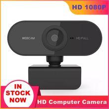 Веб камера для ПК full hd 1080p usb со встроенным микрофоном