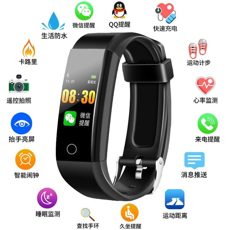 Intelligent Bracelet 115plus Blood Pressure And Heart Rate Exercise Bracelet For Men And Women