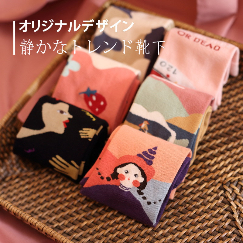Fashion Women Socks 3 Pairs Cartoon Creative Women Cotton Socks Cotton Breathable 2019 Autumn New Fashion Cute Happy Socks Women