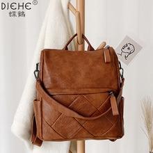 Модный женский рюкзак, высококачественные школьные рюкзаки из мягкой кожи для девочек, женские повседневные вместительные винтажные сумки на плечо