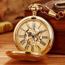 Navidad Christmas Gift Copper Mechanical Pocket Watch Full Gold Vacuum IPG Plate Men Stylish Retro FOB Hand Wind