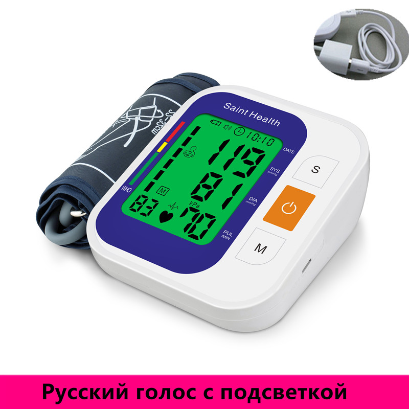 Russian Voice With Backlight Tonometer Electric Digital Blood Pressure Monitor BP Sphygmomanoter Heart Rate Meter For Measuring