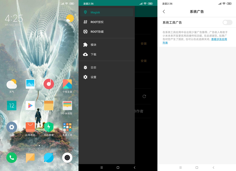 红米Note5 [MIUI10-9.9.13] 天气IOS显秒|桌面双击手势|按键Magisk冰箱 [09.13]