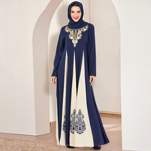 Siskakia Abaya Dress Vintage Ethnic Embroidery Middle Easter