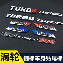 Car 3D three-dimensional metal body stickers Personalized modified turbocharged car side mark word TURBO emblem