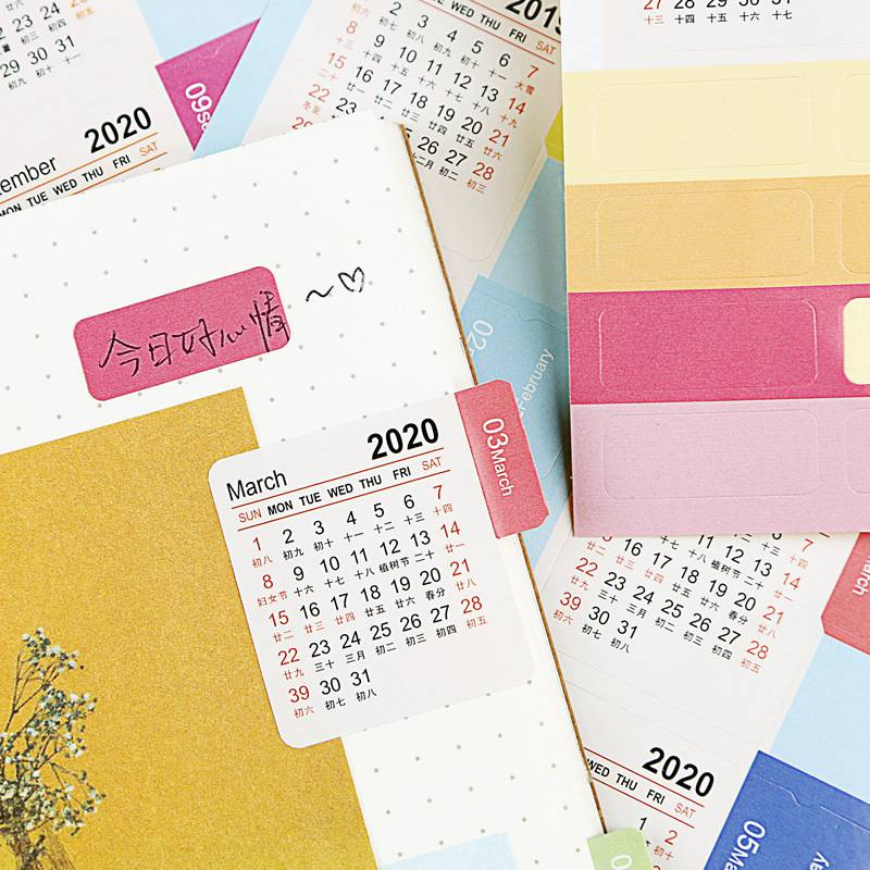New Year 2019 2020 Monthly Calendar Sticker Diary Planner Notebook Scrapbook Decorative Stickers Accessory DIY Statinery tassels pillow