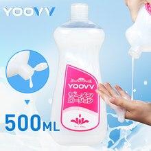 500ML lubrykant do seksu krem Sex Super pojemność lepka smarowego na bazie wody na bazie wody olej smarujący Anal dorosłych masturbacja zabawki pary gry