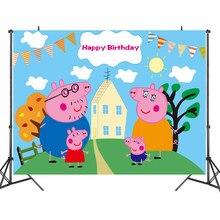 Arrière-plan de fête Peppa Pig, rideau d'arrière-plan pour photomaton, décorations murales de fête d'anniversaire pour enfants, support d'arrière-plan