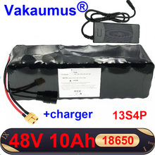 48V Electric Bicycle Lithium Battery+Charger 10Ah/10000mAh 18650cell with BMS 13s4p for powerful electric motorcycle ebike motor conhismotor ebike 5a lithium battery charger for 48v electric bicycle battery 54 6v output voltage 100 240v input voltage