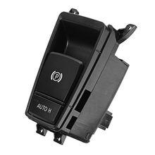 Электрический стояночный тормоз кнопка переключения тормоза