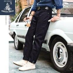 جينز أسود أزرق من SauceZhan 308XX جينز أسود جينز رجالي جينز رجالي جينز خام من قماش الدنيم Selvedge جينز رجالي ماركة جينز ضيق