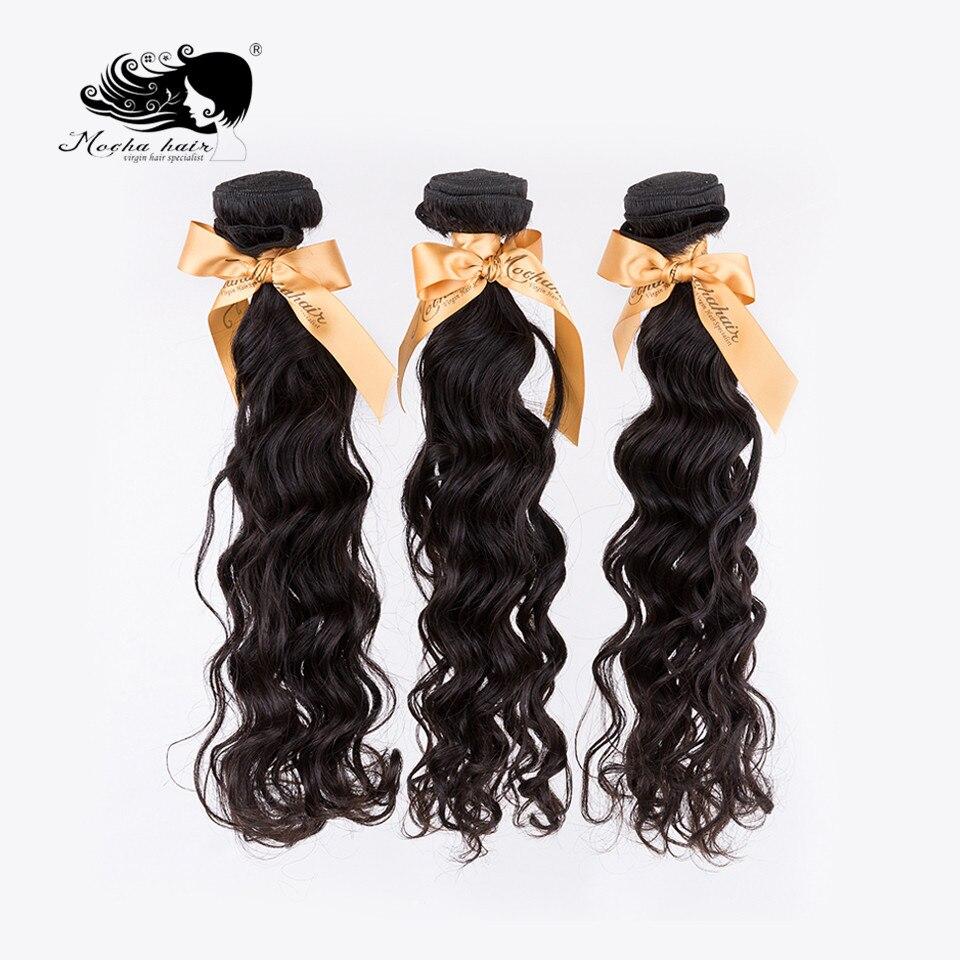 MOCHA Hair 3 Bundles 10A Brazilian Virgin Hair Weave Bundles Natural Wave 100% Unprocessed Human Hair Extension  Free Shipping