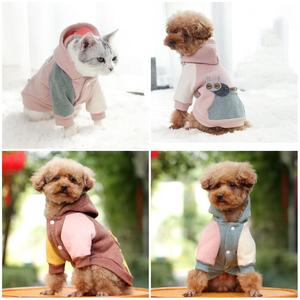 Image 4 - NEW Pet Clothes Dog Hoodies Spring Autumn Leisure Dog Sweatshirts For Small Cat  Large Dogs XS to XXXL