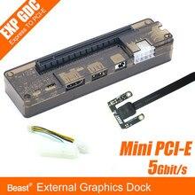 Placa de vídeo externa ngff exp gdc, estação de encaixe para laptop e placa de vídeo externa (mini pci-e)