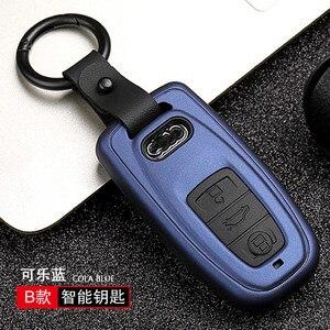 Чехол для автомобильного ключа, чехол для Audi A1 A3 A4 A5 A6 A7 A8 Quattro Q3 Q5 Q7 2013 2009 2010 2011 2014 2012 2015, аксессуары