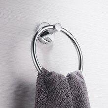 1 шт. кольца для полотенец из нержавеющей стали Настенный Круглый держатель вращающаяся вешалка держатель для полотенец кольцо инструмент для ванной комнаты