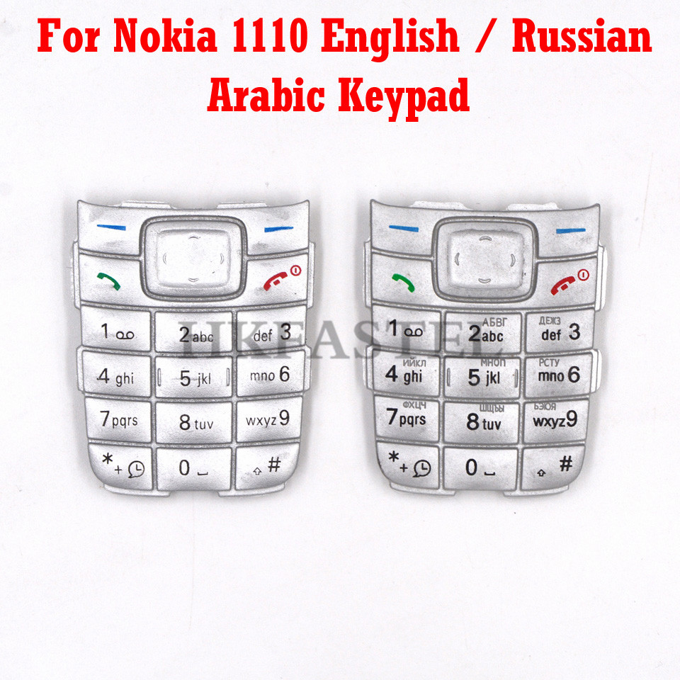 For Nokia 1110 New  Mobile Phone English / Russian / Arabic Keypad For 1110 Replacement Housing Cover Keyboard