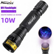 AloneFire SV004 LG ضوء البنفسجي جدا 10 واط عالية الطاقة 36nm/39nm الأشعة فوق البنفسجية مصباح يدوي الأشعة فوق البنفسجية الضوء الأسود الحيوانات الأليفة البول البقع الكاشف العقرب