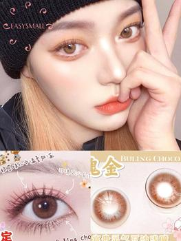 Easysmall Colored Contact Lenses for eyes Colored Eye Lenses Color Contact lens Beauty Pupil Rose gold Degree option 2pcs/pair easysmall colored contact lenses for eyes colored eye lenses color contact lens beautiful pupil dna four color option 2pcs pair