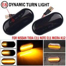 2Pcs LED แบบไดนามิกด้านข้างไฟเลี้ยวไฟสัญญาณด้านข้าง Repeater โคมไฟสำหรับ Nissan Qashqai J10 350z Z33 navara D40 Micra C