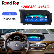 "10.25"" Android 4+64G Car Radio Bluetooth GPS Navigation Head Unit Display for Mercedes Benz W221 2006-2013 S65 SG5 AMG S280 S550(China)"